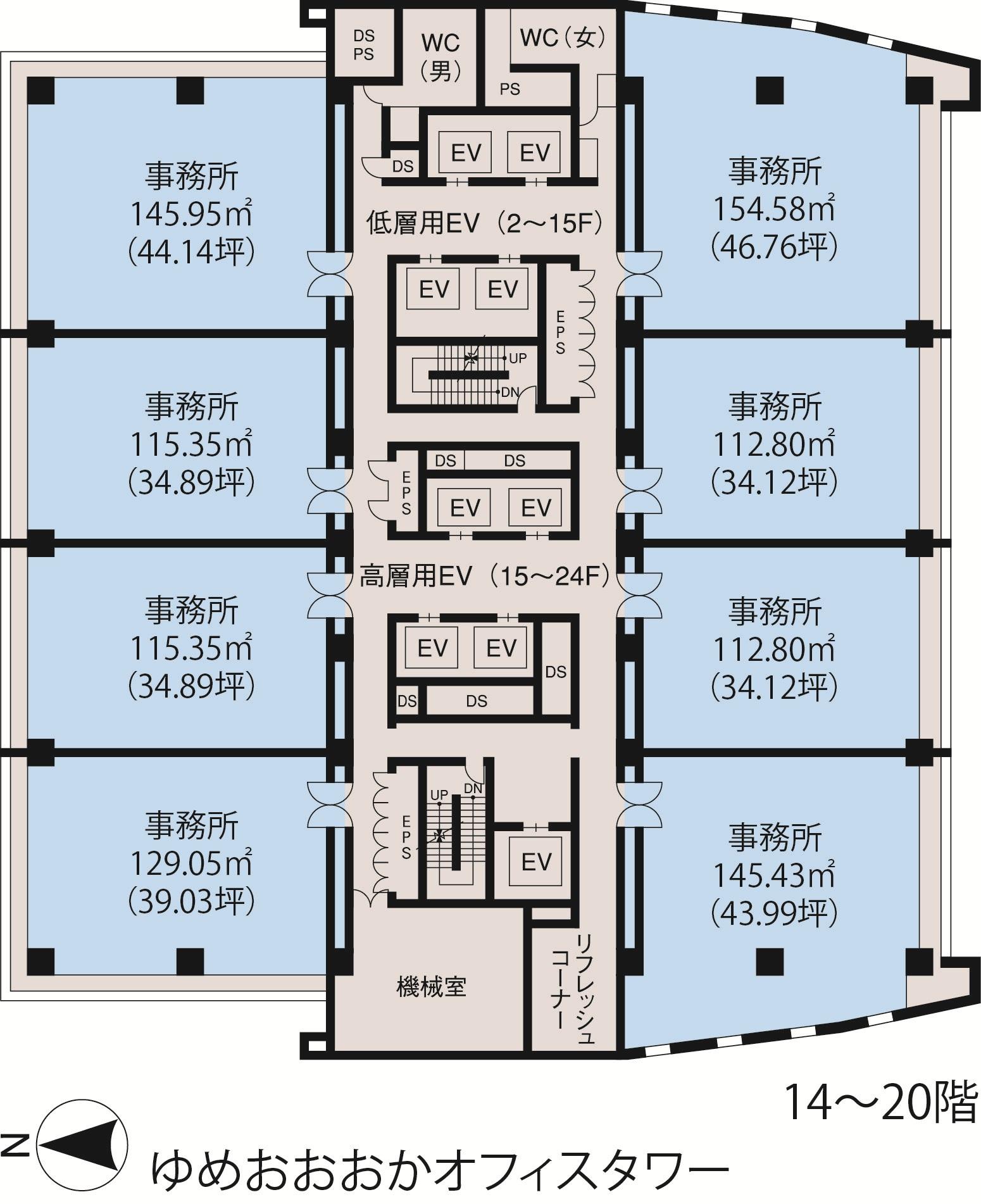 基準階(ゆめおおおかオフィスタワー14~20階階)