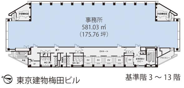 基準階(東京建物梅田ビル基準階(3~14階)階)