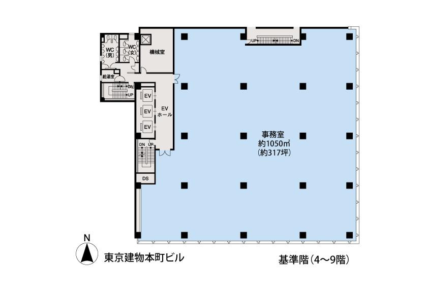 基準階(東京建物本町ビル階)