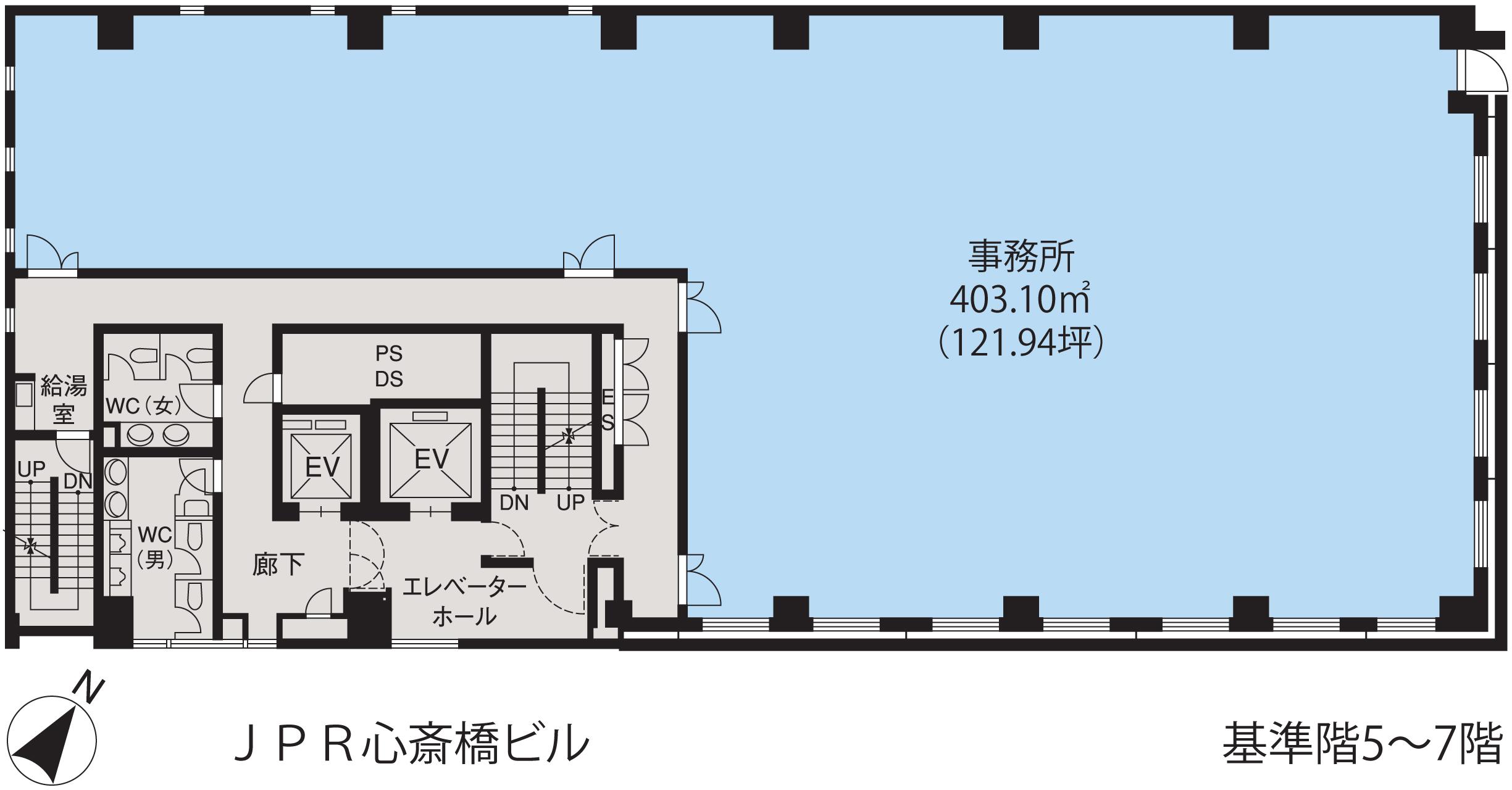 基準階(JPR心斎橋ビル基準階(5~7階)階)