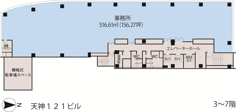 基準階(天神121ビル5~7階階)