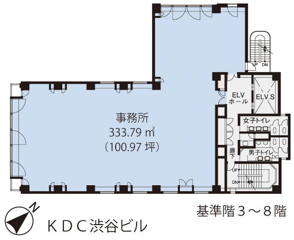 基準階(KDC渋谷ビル3~8階階)