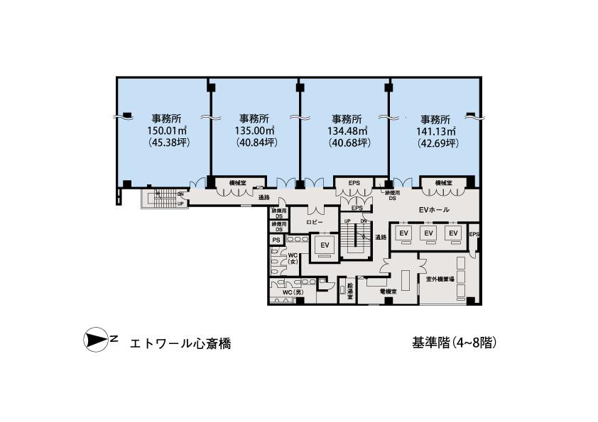 基準階(エトワール心斎橋基準階(4~8階)階)