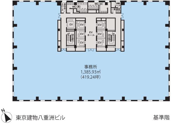 基準階(最大で約419坪の開放感のある整形無柱空間。階)