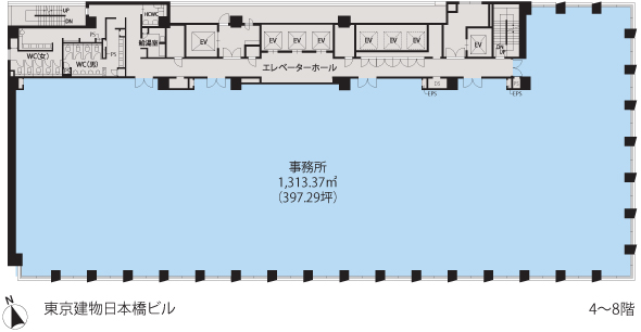基準階(4~8階階)