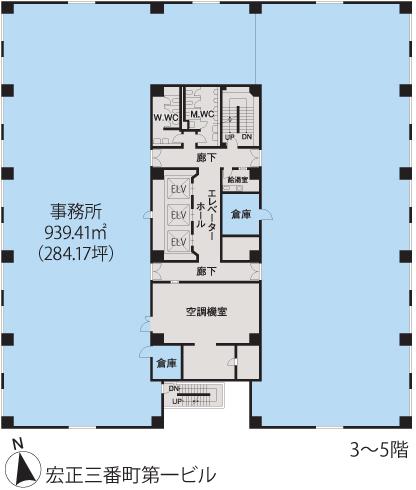 基準階(宏正三番町第一ビル3~5階階)