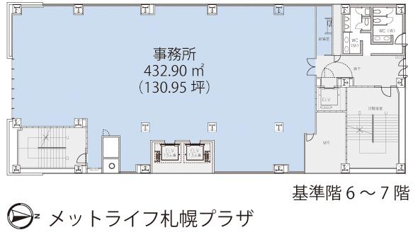 基準階(6~7階階)