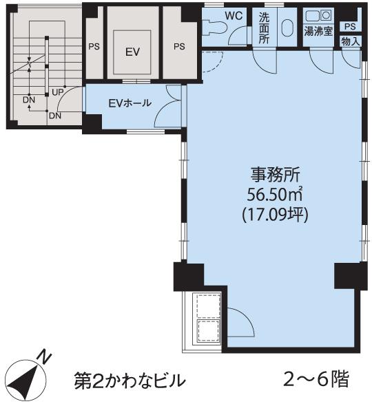 基準階(基準階2~6階階)