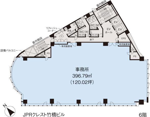 基準階(JPRクレスト竹橋ビル6階階)