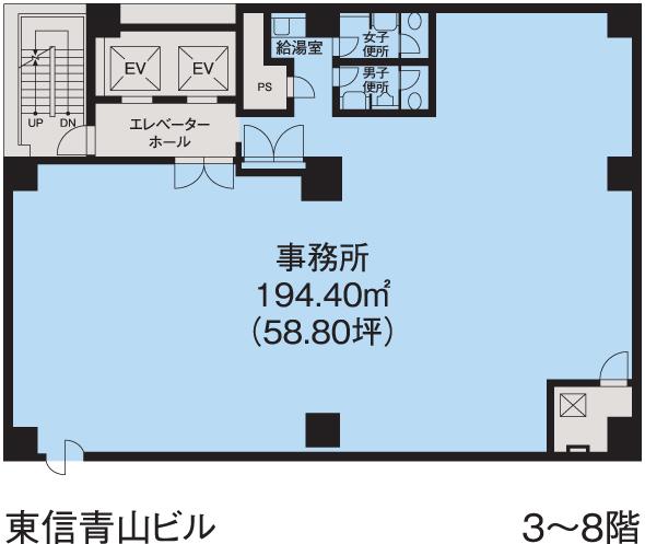 基準階(東新青山ビル3~8階階)