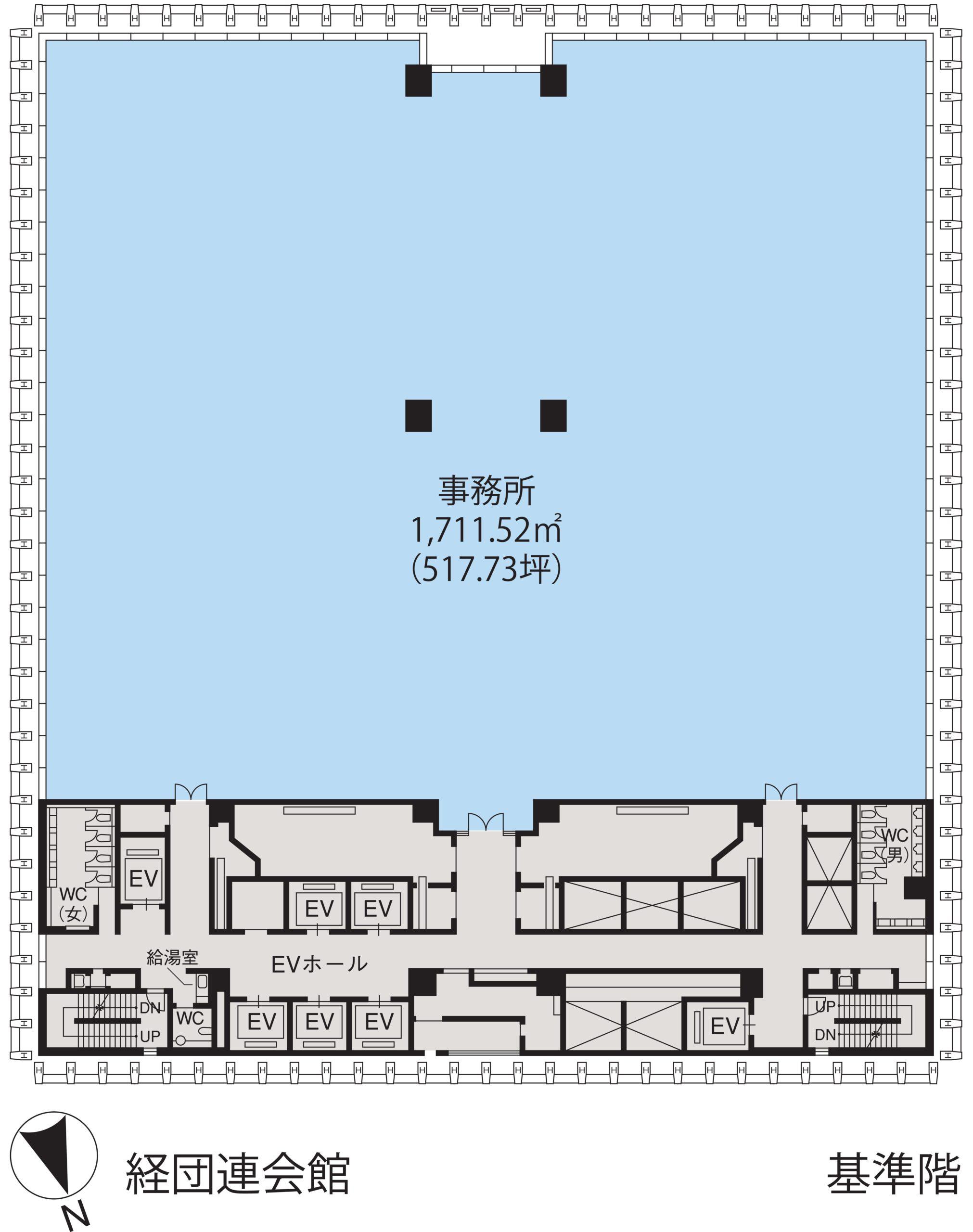 基準階(経団連会館(C棟)6~14階階)