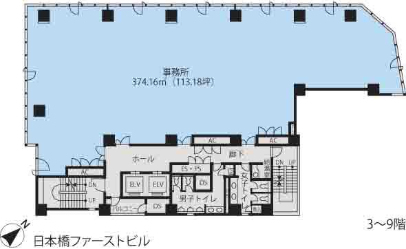 基準階(日本橋ファーストビル3~9階階)