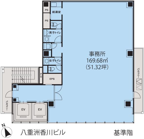 基準階(八重洲香川ビルディング3~9階階)