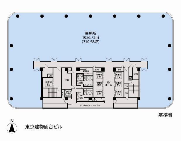 基準階(東京建物仙台ビル13階階)