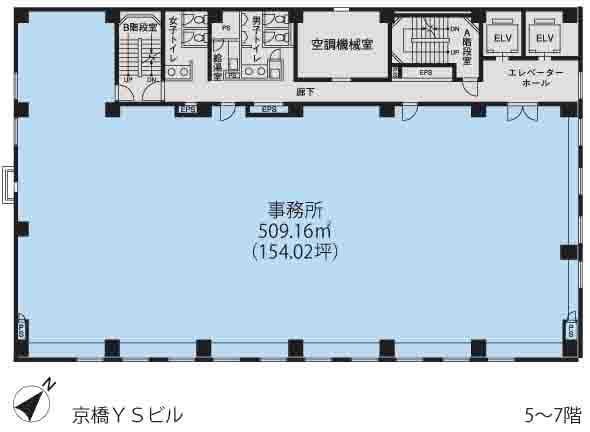 基準階(京橋YSビル5~7階階)