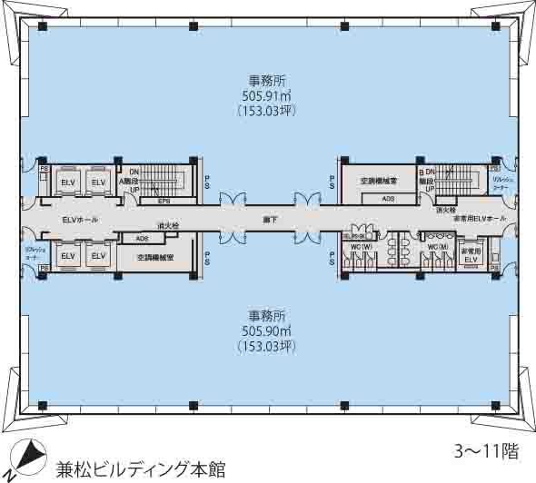 基準階(兼松ビルディング3~11階階)