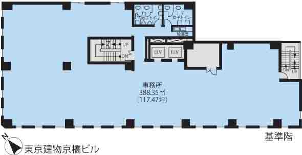 基準階(東京建物京橋ビル階)
