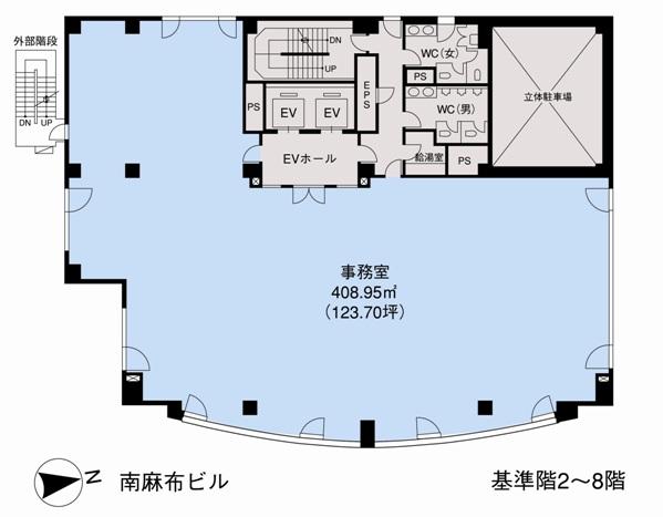 基準階(南麻布ビル2~8階階)