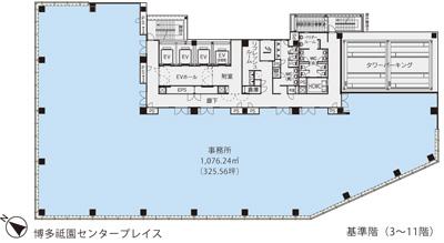 基準階(博多祇園センタープレイス3~11階(下層階は約30坪以上分割対応可)階)