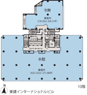 基準階(東建インターナショナルビル(本館・別館)基準階4~10階階)