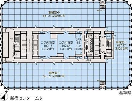 基準階(新宿センタービル6~50階階)