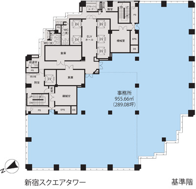 基準階(新宿スクエアタワー20~30階階)