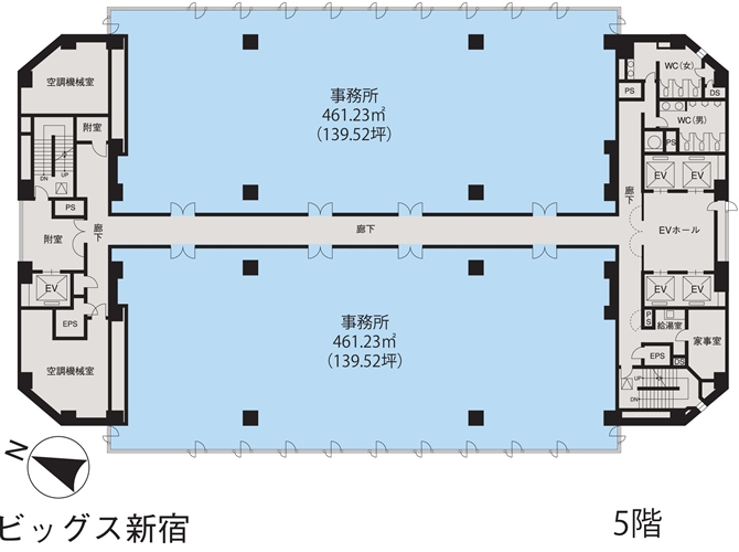 基準階(ビッグス新宿ビル5階階)