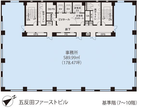 基準階(五反田ファーストビル7~10階階)