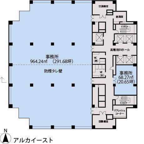 基準階(アルカイースト16~19階階)