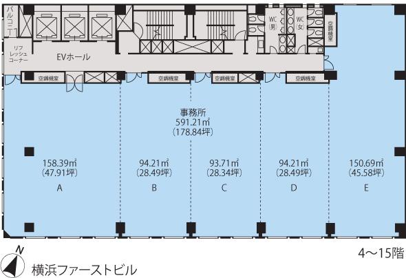 基準階(横浜ファーストビル4~15階階)