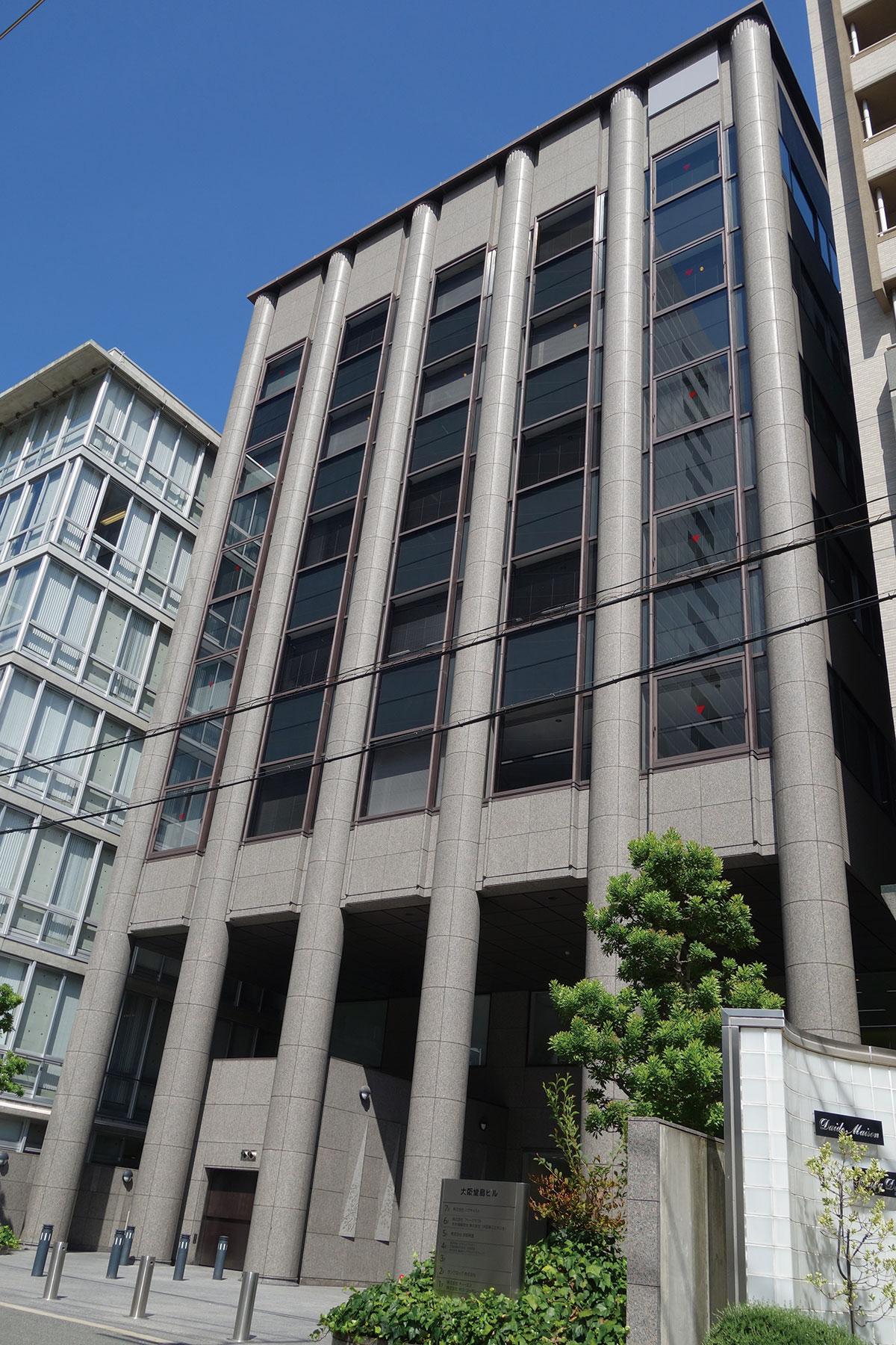大阪堂島ビル(旧電通恒産堂島ビル)