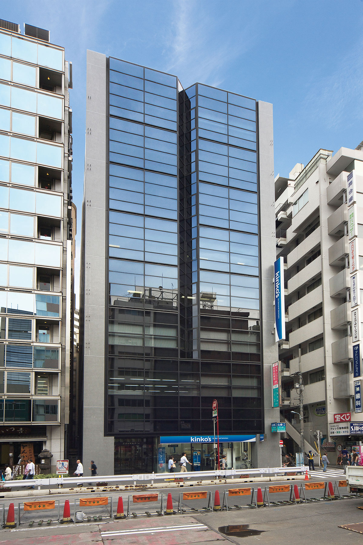 東京建物渋谷ビル