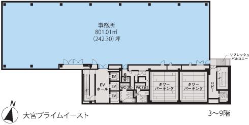 基準階(大宮プライムイースト 3~9階階)