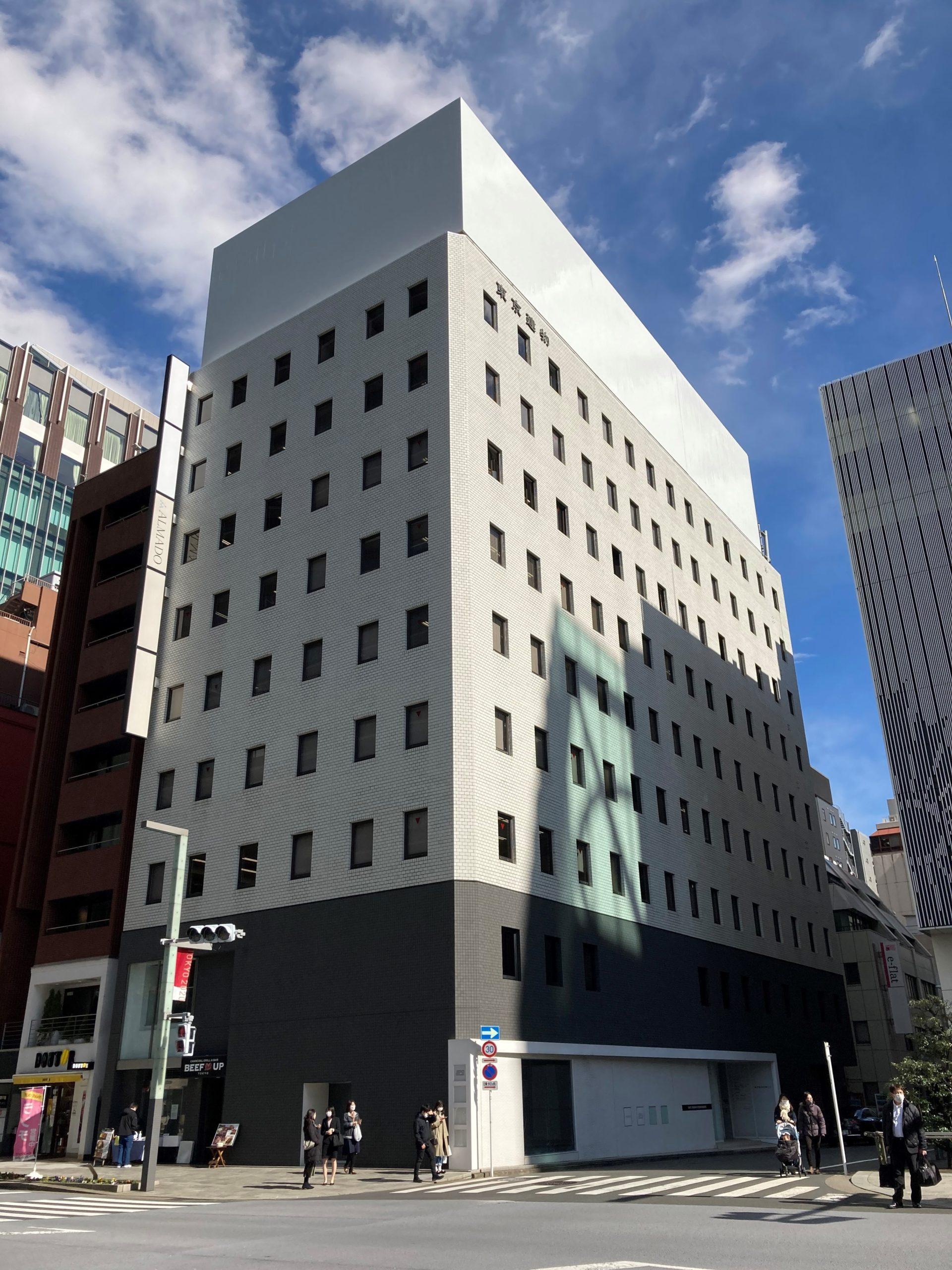 東京建物京橋ビル