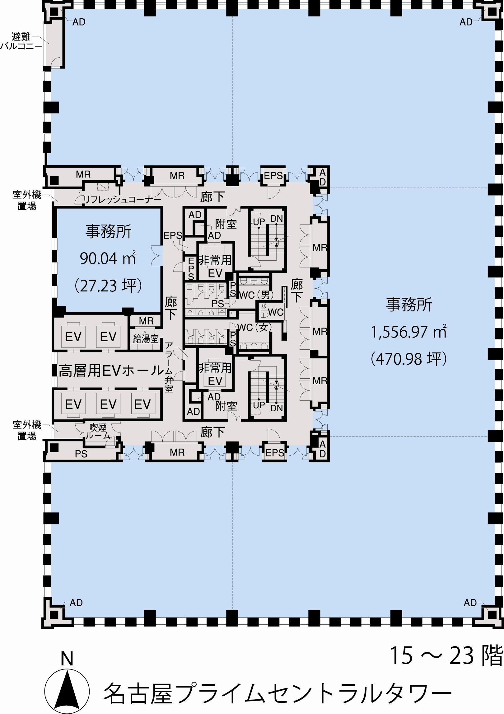基準階(名古屋プライムセントラルタワー15~23階階)