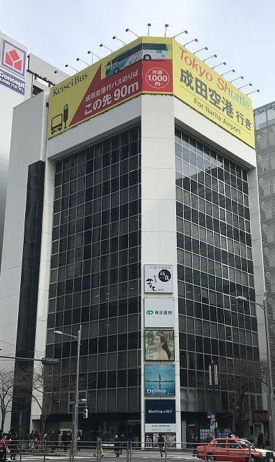 東京建物八重洲さくら通りビル